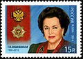 Stamp of Russia 2014 No 1884 Galina Vishnevskaya.jpg