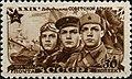 Stamp of USSR 1138.jpg