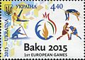 Stamp of Ukraine s1432.jpg