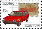 Stamp of Ukraine s282.jpg
