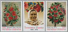 Stamps in honor of Tetyana Pata.jpg