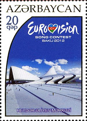 Heydar Aliyev Center - The Center on a 20-qapik stamp for the 2012 Eurovision Song Contest, held in Baku