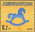 Stamps of Azerbaijan, 2014-1139.jpg