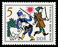 Stamps of Germany (DDR) 1966, MiNr 1236.jpg