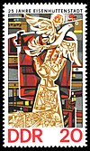 Stamps of Germany (DDR) 1975, MiNr 2053.jpg