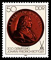 Stamps of Germany (DDR) 1982, MiNr 2671.jpg