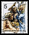 Stamps of Germany (DDR) 1988, MiNr 3193.jpg