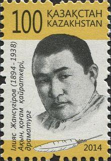 Ilyas Zhansugurov