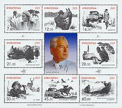 Чыңгыз Айтматовго арналаган Кыргызстандын почта маркалары, 2009-жыл