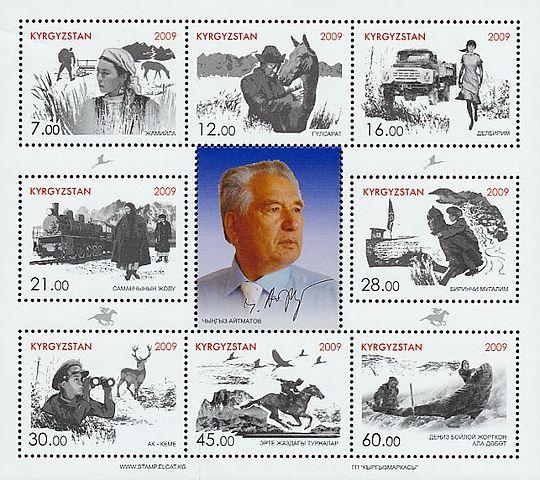 Почтовые марки Киргизии, 2009 год, посвященные Чингизу Айтматову