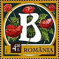 Stamps of Romania, 2015-020.jpg