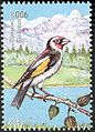 Stamps of Tajikistan, 014-02.jpg