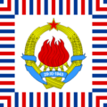 Standard of the Federal Secretary of People's Defence of Yugoslavia (1963–1993).png