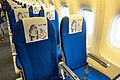Star Wars ANA jet at Osaka International Airport 01.jpg