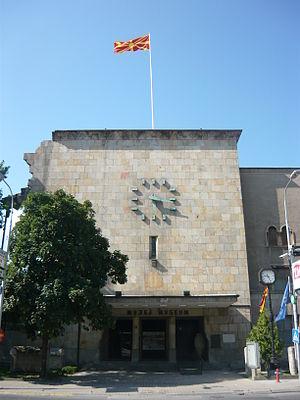 1963 Skopje earthquake
