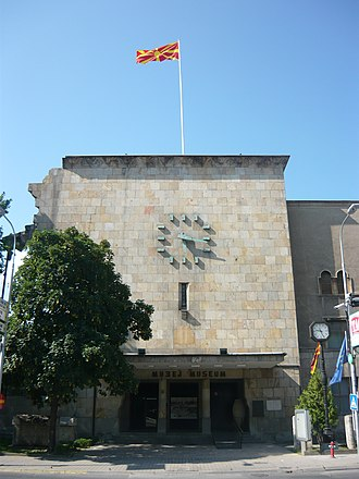 1963 Skopje earthquake - Image: Stara zeleznicka 2010