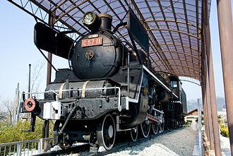 JNR Class C57 - Image: Steam Train Model C57 11