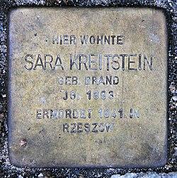 Photo of Sara Kreitstein brass plaque