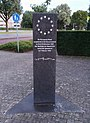 Stone memorial in front of the entry to the Limburg Province government building in Maastricht, Netherlands, commemorating the signing of the Maastricht Treaty in February 1992.jpg