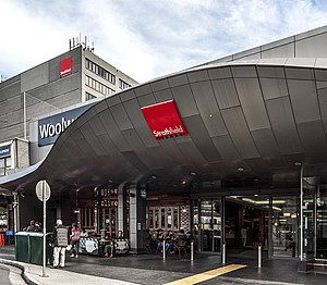 Strathfield Plaza - Image: Strathfield Plaza 2