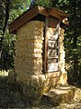 Straw bale compost toilet.jpg