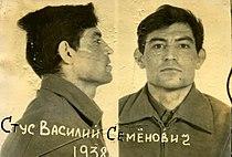 Stus KGB photo 1980.jpg