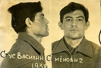 Vasyl Stus - The photo of Stus shot by the KGB in 1980