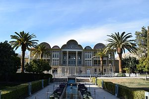 Eram Garden - The wide view of the building