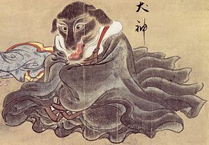 Inugami (犬神, a dog-spirit) from the Hyakkai-Zu...
