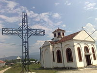Sv. Atanasij - Dolno Sedlarce 02.jpg