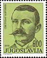 Svetozar Ćorović 1975 Yugoslavia stamp.jpg