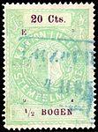 Switzerland Lucerne 1894 revenue 4 20c - 38a - E 3 94.jpg