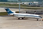 "Syrian Air Boeing 727-294-Adv YK-AGB ""Damascus"" (27233547126).jpg"