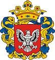 Szentgotthárd címere.jpg