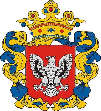 Szentgotthárd - Image: Szentgotthárd címere