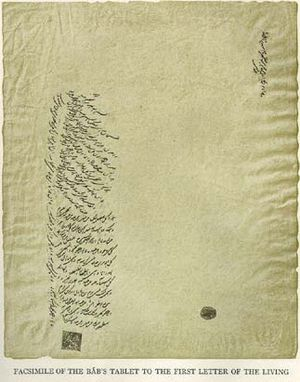 Letters of the Living - The Báb's tablet to the first Letter of the Living, Mullá Husayn