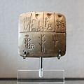 Tablet of pre-cuneiform writing-AO 19936-IMG 6732.JPG