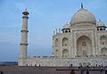 Taj Mahal, Agra views from around (94).JPG