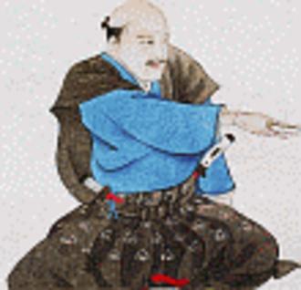 Takigawa Kazumasu - Image: Takigawa Kazumasu