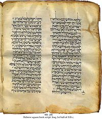 11th century manuscript of the Hebrew Bible with Targum
