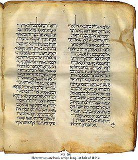 Targum Jewish holy book.