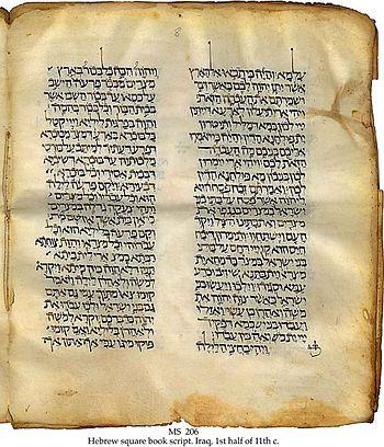 el primer libro de la biblia: