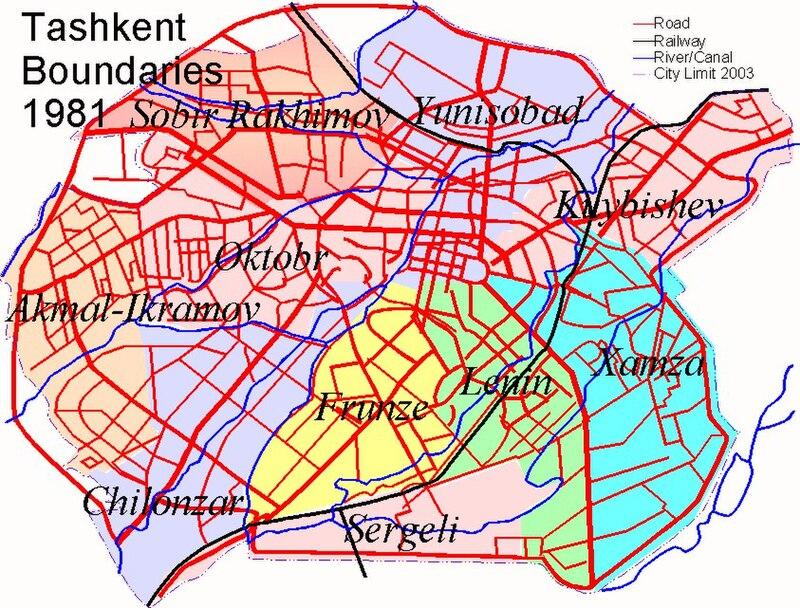 Tashkent History 1981.jpg