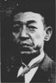 Teitaro Matsui.png