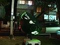 TelAviv2007Globes (27).jpg