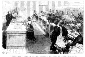 Women in telegraphy - Image: Telegraphy School, Technological Museum, Melbourne 18 June 1872