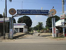 Thakurgaon Sugar Mills Ltd.JPG