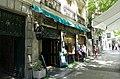 The James Joyce (old Café Lion in Madrid).jpg