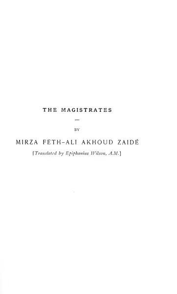 File:The Magistrates, a play by Mirza Fatali Akhundov.djvu