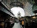 The Markthal (48).jpg